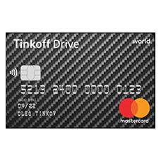 Тинькофф Банк — кредитная карта «Drive»