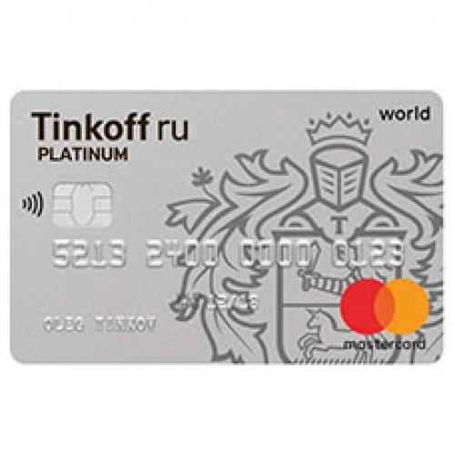 Тинькофф Банк — кредитная карта «Platinum»