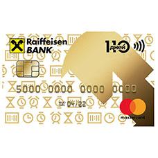 Райффайзен Банк — кредитная карта «110 дней»