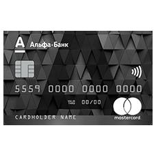 Альфа Банк — дебетовая карта