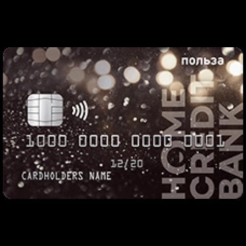 HomeCredit Банк — дебетовая карта «Польза»