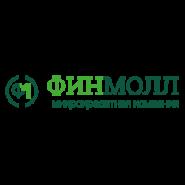 МФО «Финмолл»