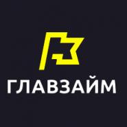 МФО «ГлавЗайм»