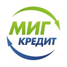 МигКредит — микрозайм