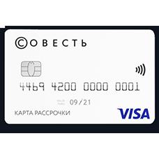Qiwi Банк — карта рассрочки «Совесть»